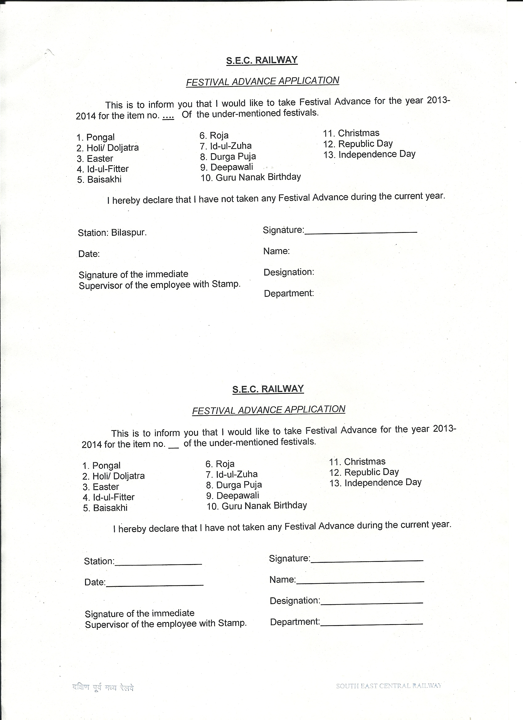 Intimation letter format homework writing service intimation letter format mitanshu Images